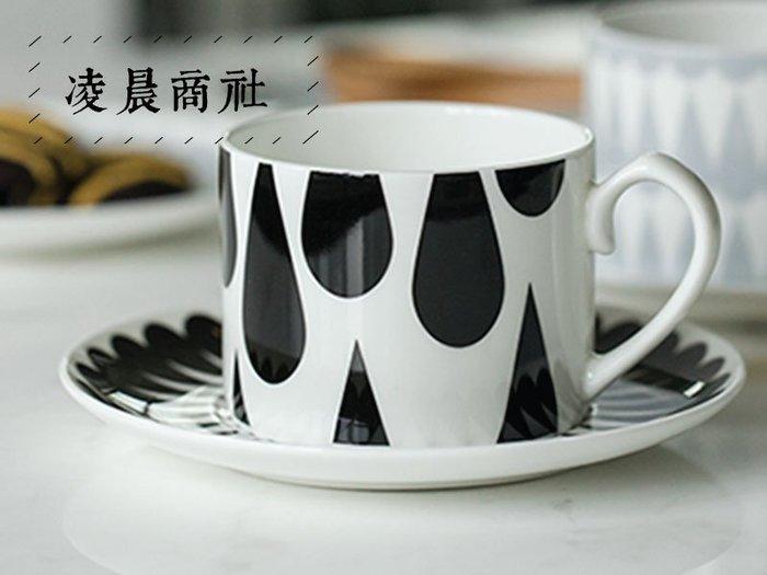 凌晨商社 //  兩款北歐 小清新 幾何 圖騰 森林系 骨瓷 咖啡杯碟 茶杯 marimekko風格 黑白款下標區