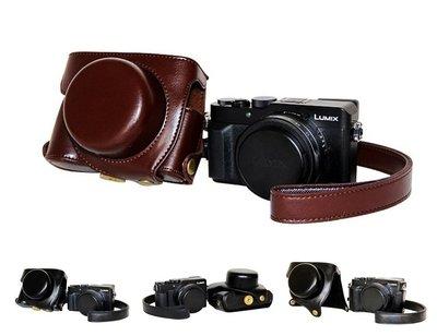 Panasonic DMC-LX100 專用 相機皮套 松下 LX100 皮套 保護套 相機背包  LX100皮套