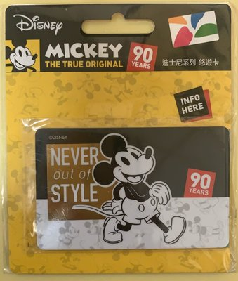 迪士尼悠遊卡 米奇90周年(黑)  米奇悠遊卡 米奇90周年紀念款 悠遊卡 一卡通 icash2.0