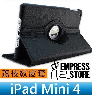 【妃小舖】iPad mini 4 輕薄/休眠 智能 荔枝紋 360度 旋轉/支架 防摔/防震 平板 皮套/保護套/保護殼