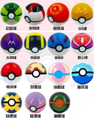 『 珍愛一世 禮品批發』╭☆寶可夢 神奇寶貝球  pokemo寶貝球☆╮最新21款一組 限量25組 (含公仔)