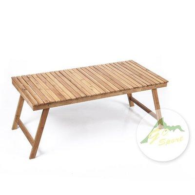 【山野賣客】GoSport 98007 竹製點心桌 折合桌 折疊桌 摺疊桌 帳篷小桌 竹桌