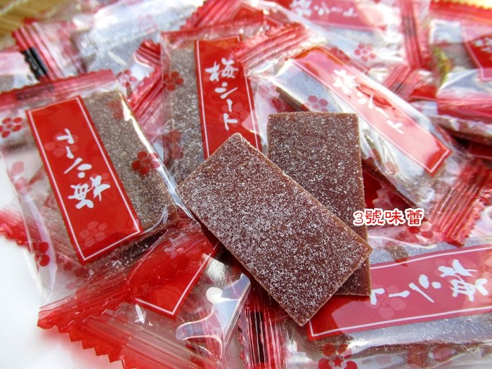 @3 號味蕾~(單包裝) 泰國 梅乾片1000克   梅片  梅干片  濃郁梅子口味 另有無籽梅乾  日本梅干