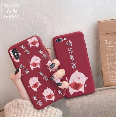 新年手機套 個性可愛小豬iPhone7plus手機殼xs max蘋果x/xr/6s軟殼磨砂8p暴富—莎芭