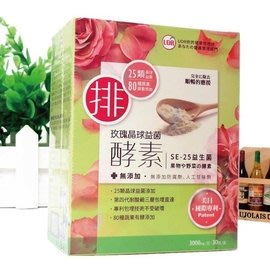 UDR 日本專利玫瑰酵素 3g*30包【25102】