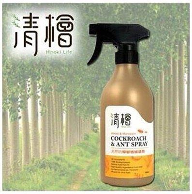 清檜 天然防蟑螂螞蟻噴劑 一瓶500ml【HD014】