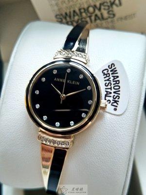 Anne Klein手錶時尚精品錶款,編號:AN00104,黑色錶面金黑色金屬琺瑯錶帶款