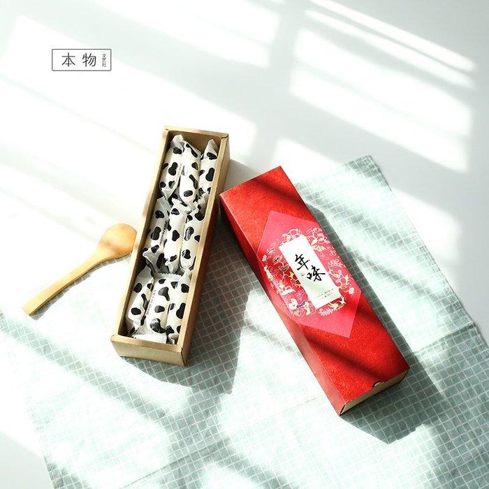 復古中式迷你零食外包裝盒 牛軋糖禮盒餅干阿膠糕盒 雪花酥抽屜盒