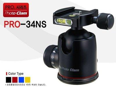 @佳鑫相機@(全新品)Photo Clam Pro-34NS 自由雲台(黑)雙水平儀+阻尼 球型雲台 捷新公司貨 免運費