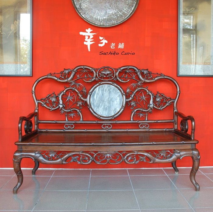 清末民初 酸枝鑲石竹節紋飾貴妃椅