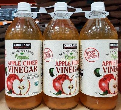 【小如的店】 COSTCO好市多代購~Kirkland 科克蘭 蘋果醋(946毫升X3入)玻璃瓶