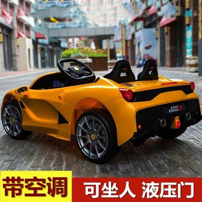 嬰幼兒童電動車四輪帶遙控汽車可坐小孩搖擺童車寶寶玩具車可坐人YS