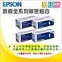 【好印網】EPSON S050612 紅色 原廠碳粉匣 ...