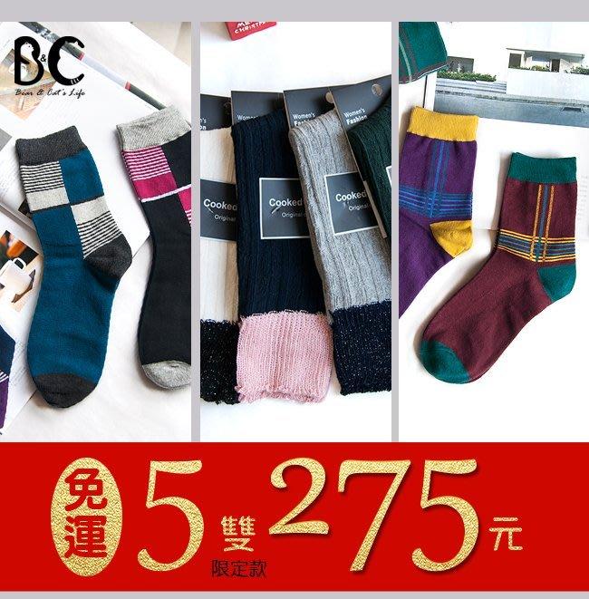 免運-男襪子短襪紳士襪 女襪堆堆襪中筒襪【B&C】