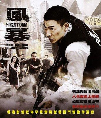 【藍光電影】風暴 Firestorm (2013)  37-054