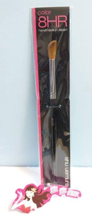 ~《高雄多多美妝》 ~店取最安心植村秀黑貂毛刷8HR 軟度適中的毛尖,可描繪纖細的線條。(全新)