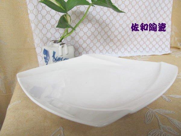 ~佐和陶瓷餐具~大同~【11P81H93-四方玄型盤】