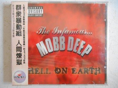 Mobb Deep - Hell on Earth 代理進口美版