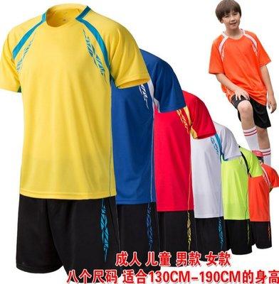 競技神足球服成人兒童足球衣套裝 短袖足球訓練服隊服健身運動服