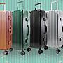 鋁框 行李箱 霧面防刮 26吋 復古箱旅行箱 金屬防撞護角 避震輪 TSA海關鎖 薇娜