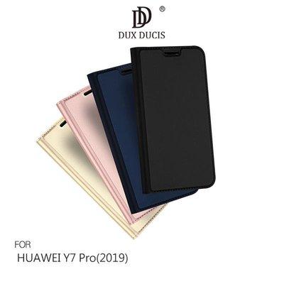 --庫米-- DUX DUCIS HUAWEI Y7 Pro(2019) 奢華簡約側翻皮套 可站立 可插卡 保護套