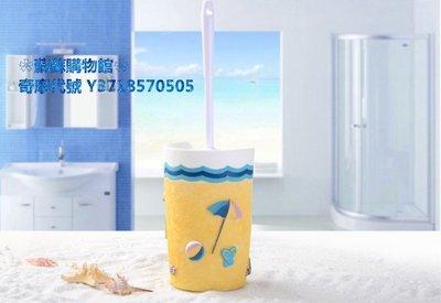 ❀蘇蘇購物館❀歐式地中海樹脂高檔廁所刷創意衛生間清潔刷子帶底座軟毛潔廁刷