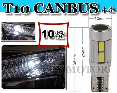 小傑車燈*全新超亮金鋼狼 T10 CANBUS 解碼 LED 燈泡 小燈 10燈晶體 W211 +LED牌照燈