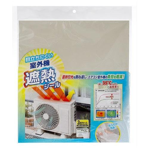 【東京速購】日本製 日立 室外機 冷氣機 隔熱 降溫 隱形隔熱貼 3入