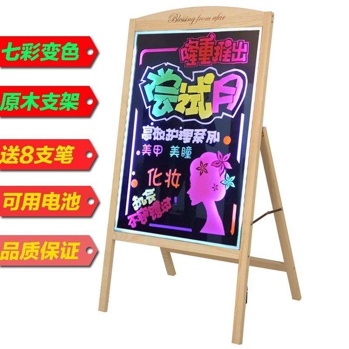 奇奇店-七彩LED電子熒光板 原木展示架豪華廣告牌手寫發光黑板廣告板#店鋪使用 #盡顯個性 #流暢如紙