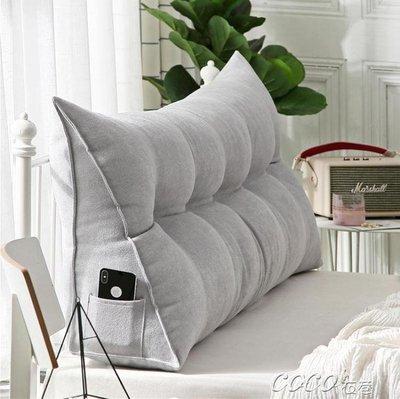 靠枕 北歐簡約素色韓國絨床頭三角靠背飄窗長靠枕沙發大靠墊拉鍊可拆洗