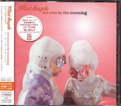 K - Mint Royale - See You In The Morning - 日版 +1BONUS - NEW