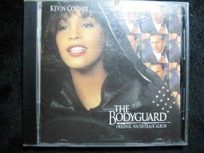 終極保鑣 - The Bodyguard - Whitney Houston - 1992年ARISTA版 電影原聲帶 - 151元起標