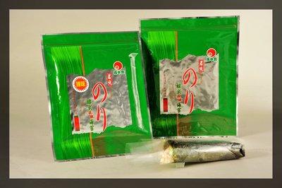 「高雄三鳳中街現烤海苔」韓式現烤烘焙海苔大片裝/每包有8片(原味/辣味)網路特惠6包500元!!台灣製造!!