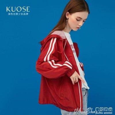 連帽運動外套闊色秋季新款韓版女裝學生運動休閒風衣薄款寬鬆短外套潮