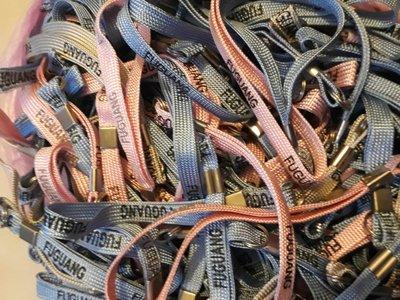 12-15CM手機鑰匙圈掛繩diy手工材料配件(部分稍有小瑕疵)(隨機不挑款1個2元)(買5送1)顏色會重複