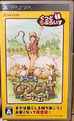 幸運小兔 PSP遊戲 PSP 歡迎光臨山羊村 攜帶版 BEST版 PSP 山羊村 日版 F1