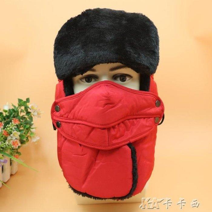 保暖帽 女雷鋒帽女冬保暖加厚戶外防風男冬季護耳護脖帽騎車防寒帽子帶口罩