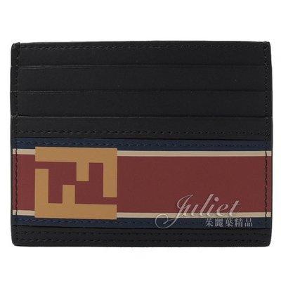 【茱麗葉精品】全新精品FENDI 7M0164 經典LOGO三色拼接牛皮信用卡名片夾.深藍  現貨