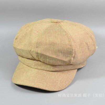百搭有范儿薄款麻料灰色八角帽鸭舌帽子女夏天潮人复古文艺画家帽
