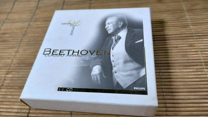 好音悅 阿勞 Arrau heritage 貝多芬 Beethoven 鋼琴奏鳴曲 11CD Philips EU版