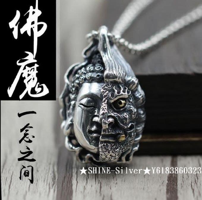 [ SHINE-Silver ] 原創設計!925純銀 精雕 佛魔 一念之間   法器吊墜 佛牌!