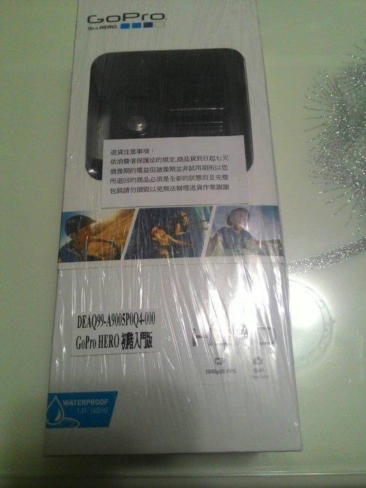GoPro HERO 初階入門版 極限運動攝影機(公司貨 免運)