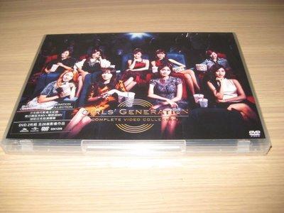少女時代  Girls'Generation ~影像全紀錄~2DVD 雙碟精裝首爾奧林匹克