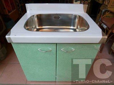 流理台【72公分水槽】台面&櫃體不鏽鋼 綠線條門板 最新款流理臺 台北市