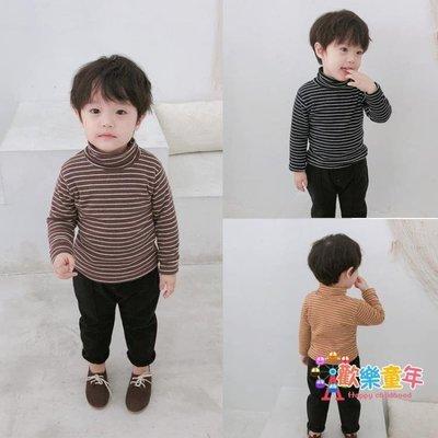 兒童刷毛t恤男童高領打底衫寶寶冬裝韓版小童嬰兒條紋上衣潮1234