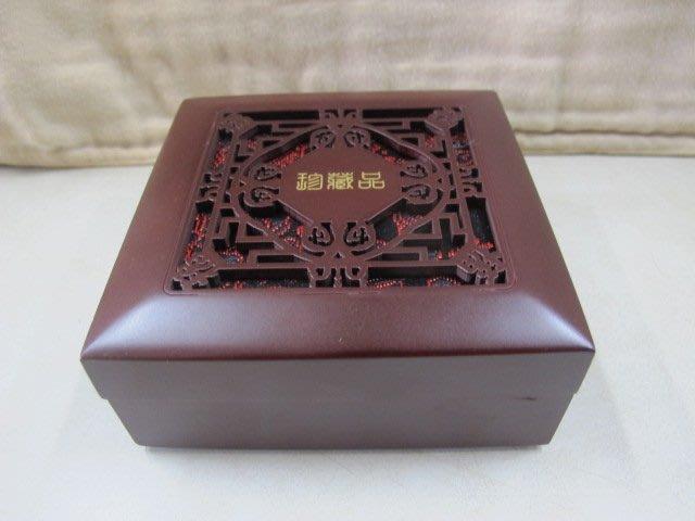 二手舖 NO.3132 原木復古收納盒 首飾玉鐲手鍊手鐲盒 佛珠禮品盒
