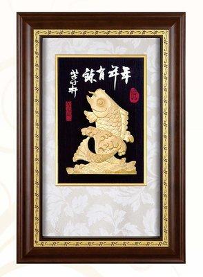 『府城畫廊-台灣工藝品』竹雕-年年有餘-29x43-(立體裱框,高質感掛匾)-請看關於我聯繫-H01-04