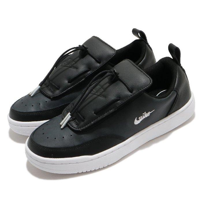 =CodE= NIKE W COURT VINTAGE ALT 綁繩皮革懶人鞋(黑白) CK7900-001 休閒 女