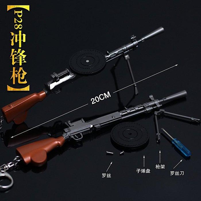絕地求生 大吉大利今晚吃雞 P28衝鋒槍(贈送刀槍架)