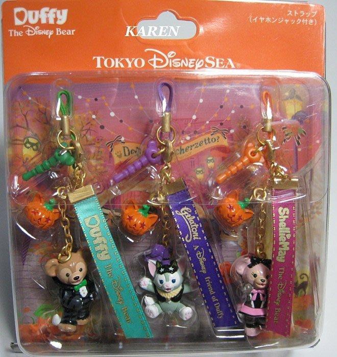 ***日本帶回***東京海洋迪士尼萬聖節達菲DUFFY雪麗梅SHELLIEMAY和GELATONI手機吊飾 ♪☆♪